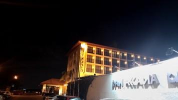 מלון דן אקדיה