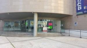תיאטרון יהלום רמת גן