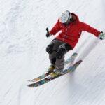 5 יעדים מפתיעים לחופשת סקי ב-2021